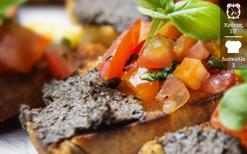 Μπρουσκέτα με πάστα ελιάς