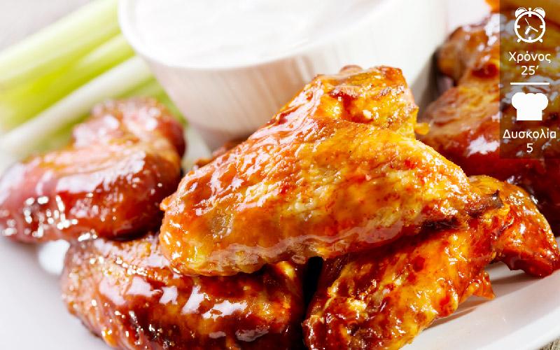 Φτερούγες κοτόπουλου